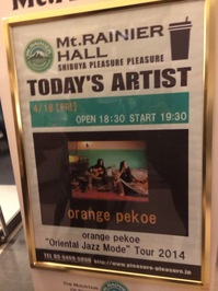 orange pekoe Oriental Jazz Mode Tour 2014