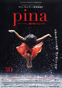 pina dance,dance,otherwise we are lost