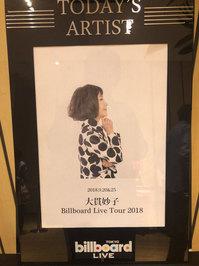 Billboard Live 2018  大貫妙子