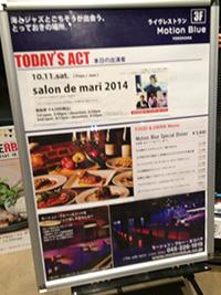 salon de mari 2014