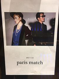 paris match billboard live tokyo