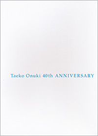 Best of my songs Taeko Onuki