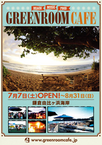 GREEN ROOM CAFE FLYER