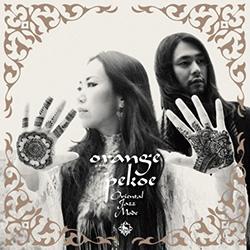 Oriental Jazz Mode
