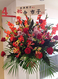 今市子先生のお花