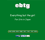 Everything but the Girl Fan Site